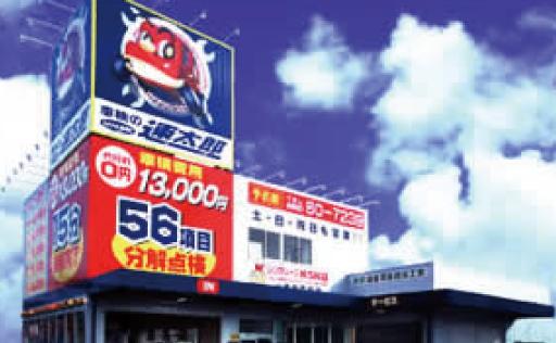 速太郎レンタカー 松江店